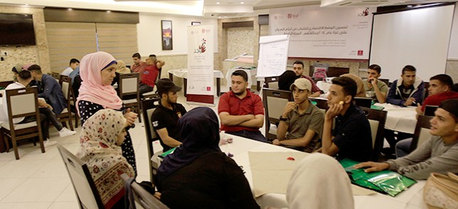 Natuf implements trainings for Wajd program beneficiaries - fourth year