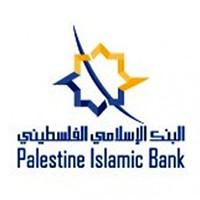 Palestinain Islamic Bank