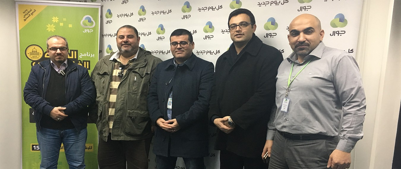 NATUF visits Jawwal Company headquarter in Gaza City
