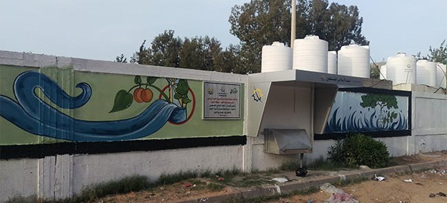The construction of a desalination plant for a well in Beit Lahia Club