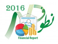 Financial Report 2016