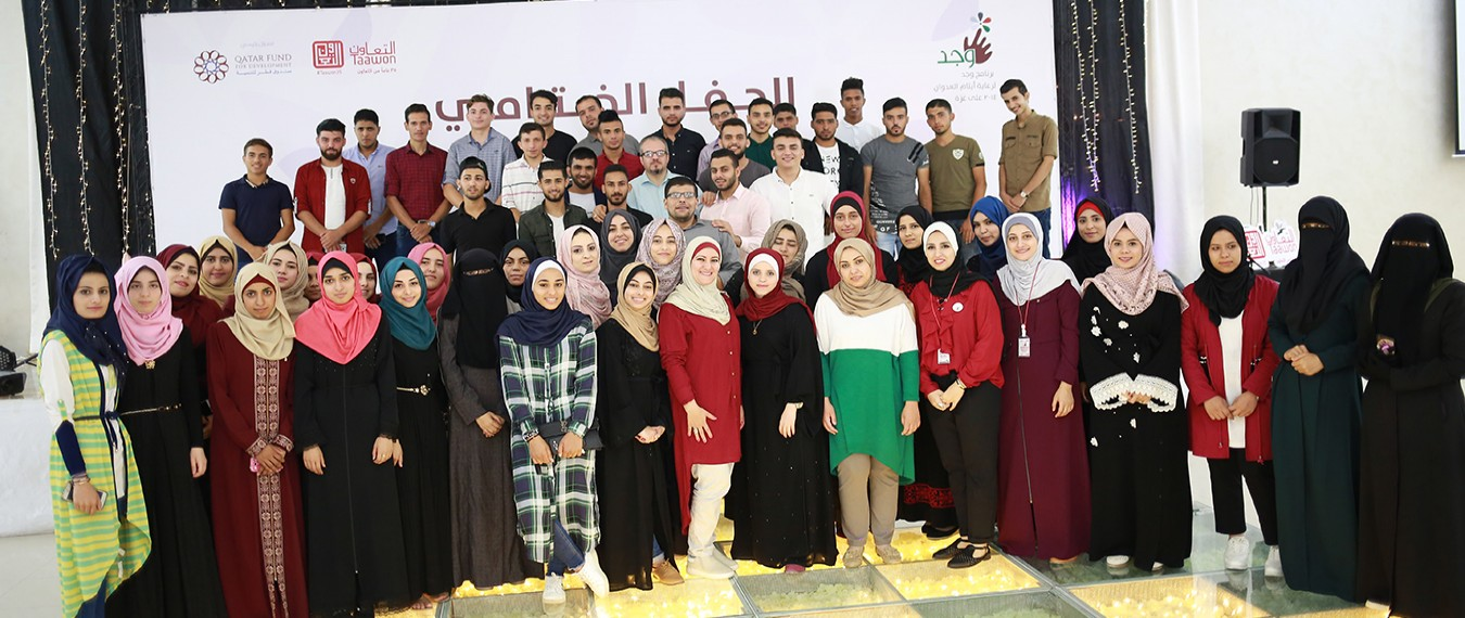 Natuf  launch the final ceremony of Improving the economic situation for youth orphans of Israeli Offense on Gaza 2014 and their families project - third year