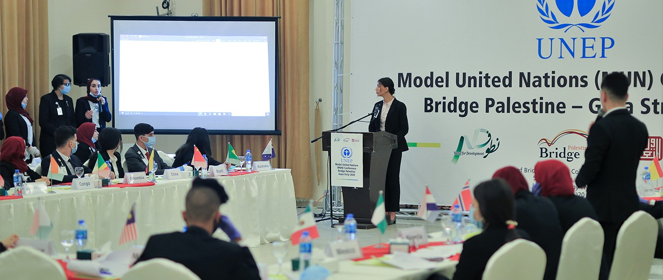 اختتام مؤتمر نموذج محاكاة الأمم المتحدة MUN