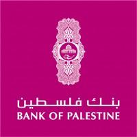 بنك فلسطين