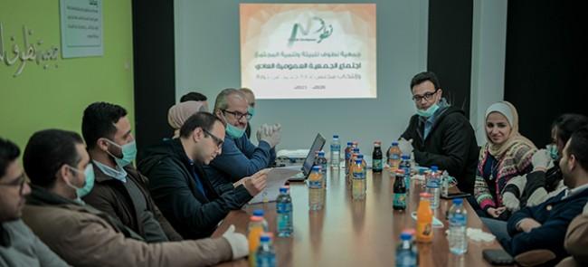 جمعية نطوف تعقد اجتماع الجمعية العمومية السنوي لعام 2020م