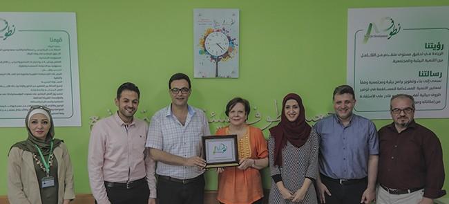 في إطار تعزيز الشراكة الاستراتيجية: نطوف تستضيف مدير عام مؤسسة التعاون
