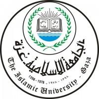 الجامعة الإسلامية - غزة