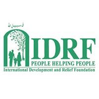 مؤسسة التنمية والإغاثة الدولية (IDRF)